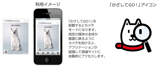 20120904_sbm001.jpg