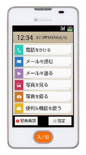 20130805_sbm001.jpg