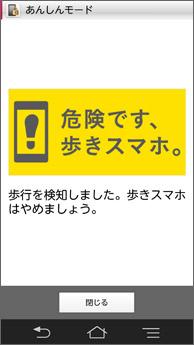 20131203_docomo001.jpg