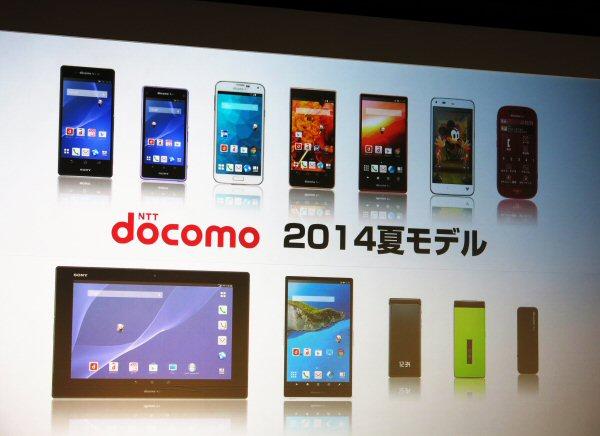 20140514_docomo002.jpg