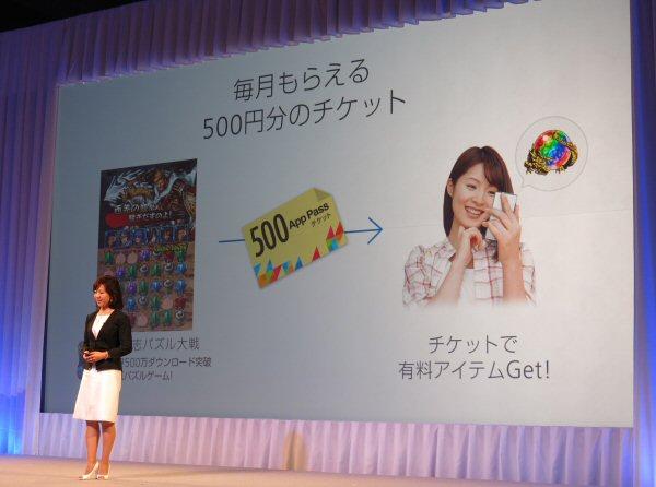 20140818_softbank004.jpg