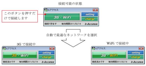 201004141130-1.jpg