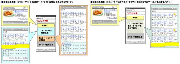 201005061101-4.jpg