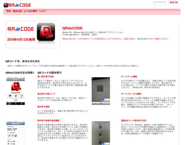 201004131140-1.jpg