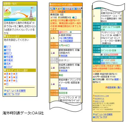 201005161010-1.jpg
