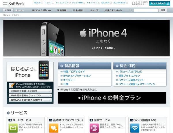 201006151010-1.jpg
