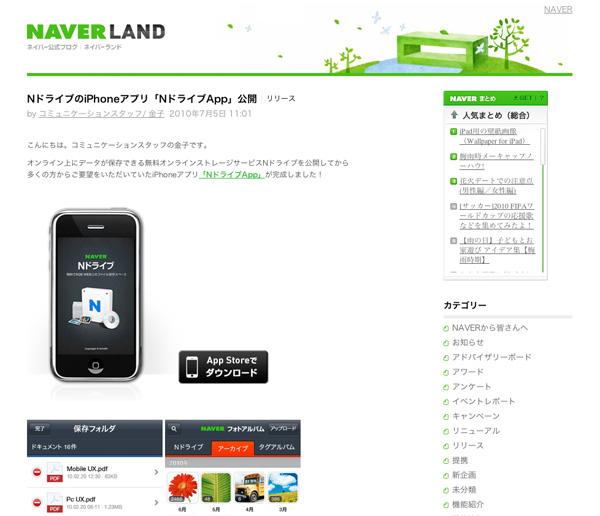 201007061010-1.jpg
