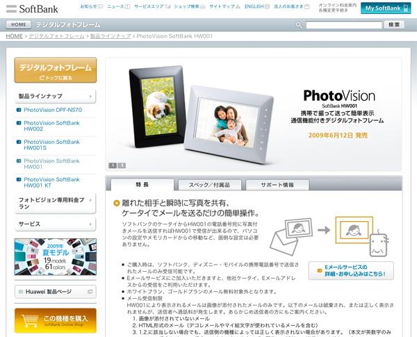 201007151010-1.jpg