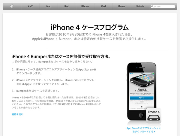 201007271010-1.jpg
