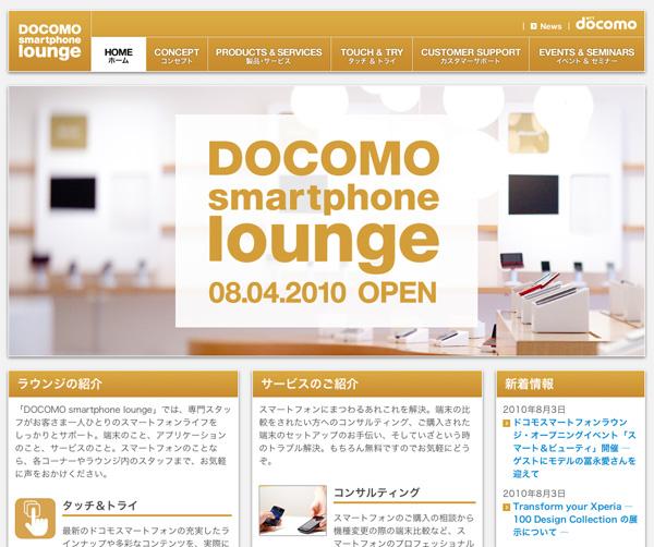201008041010-1.jpg