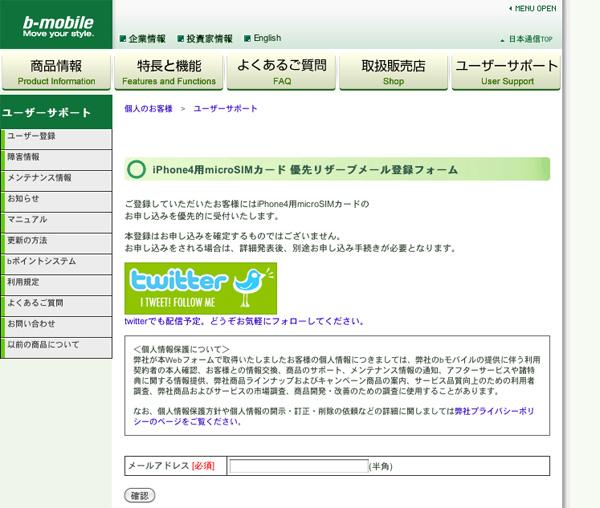 201008061020-1.jpg