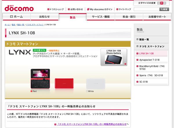 201009101010-1.jpg