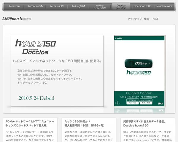 201009221030-1.jpg
