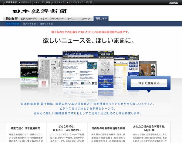 201009291010-1.jpg