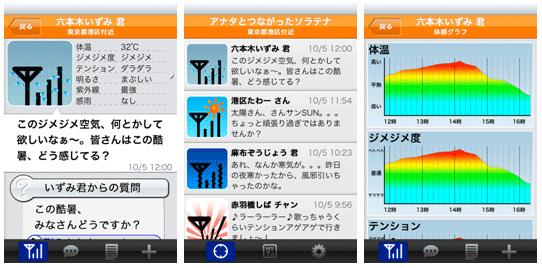 201009301030-4.jpg