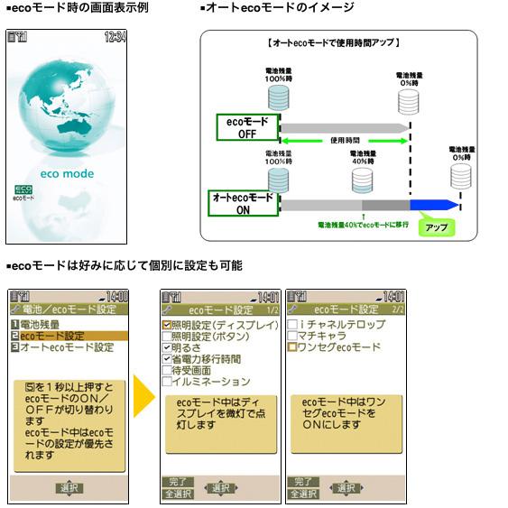 201010051010-1.jpg