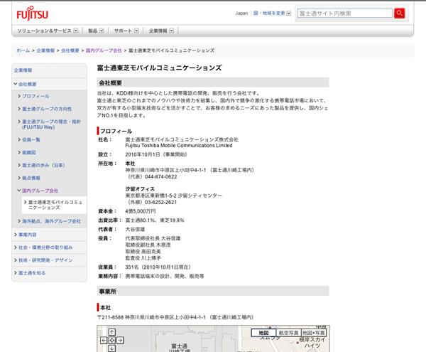 201010051020-1.jpg
