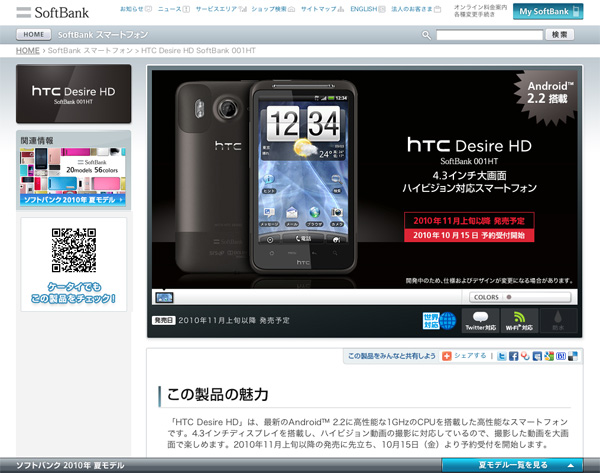 201010081010-1.jpg