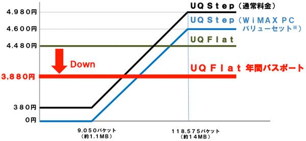 201010161020-1.jpg