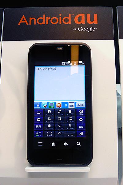 201010191340-2.jpg