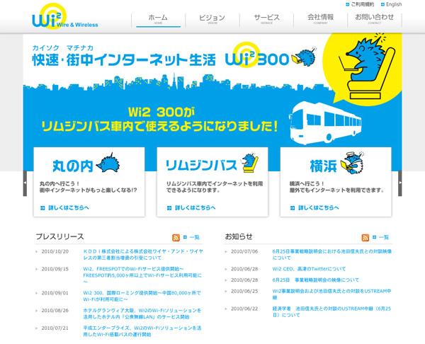 201010211030-1.jpg