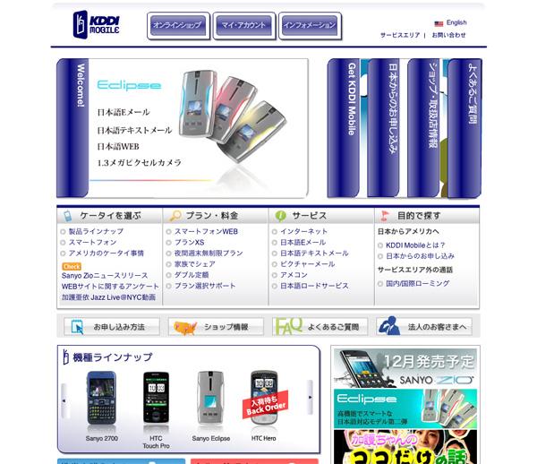 201010261020-1.jpg