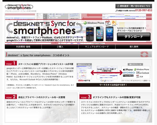 201011011010-1.jpg