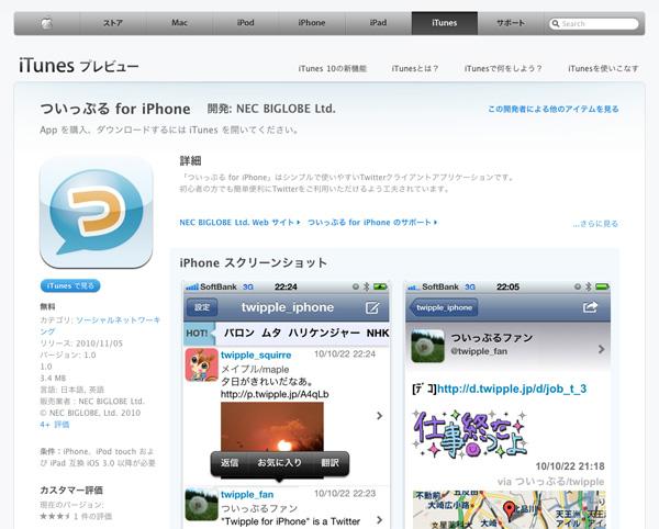 201011081010-1.jpg