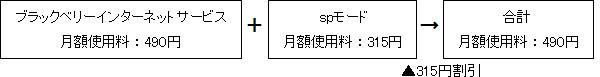 201011181010-2.jpg