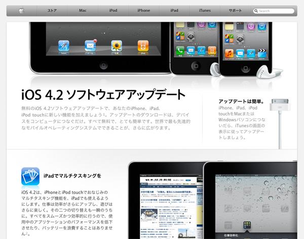201011251010-1.jpg