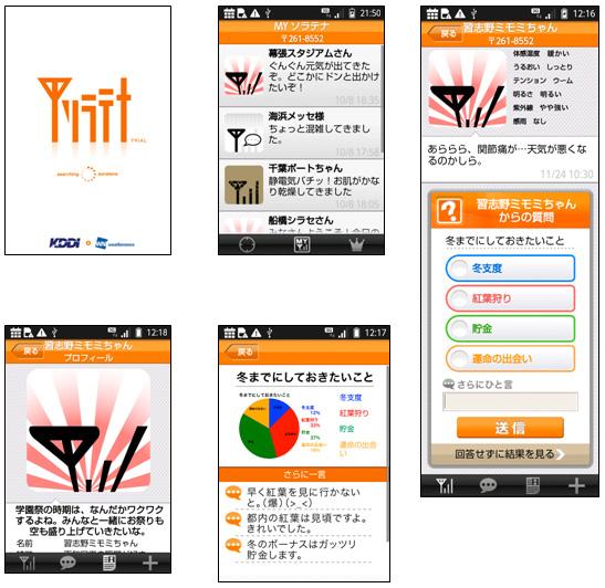 201011301010-1.jpg