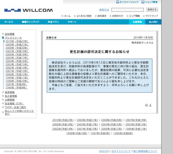 201012011020-1.jpg