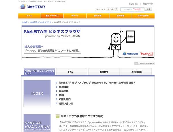 201012171010-1.jpg