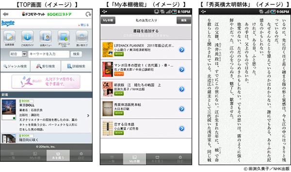 201101121010-1.jpg