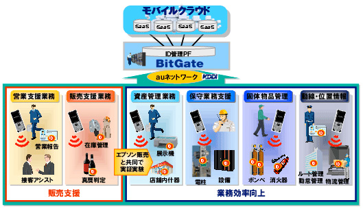 201101121020-2.jpg