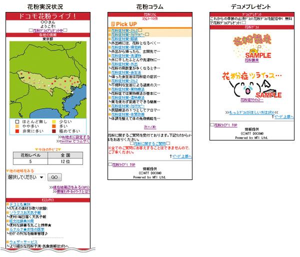 201101131010-2.jpg