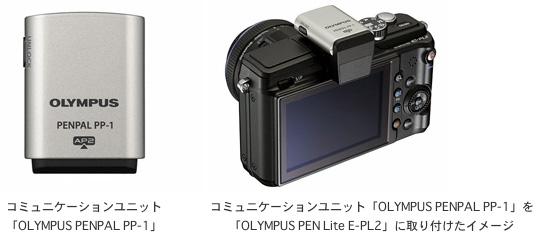 201101131020-1.jpg