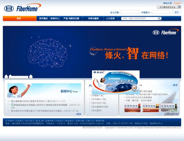 201101181020-1.jpg