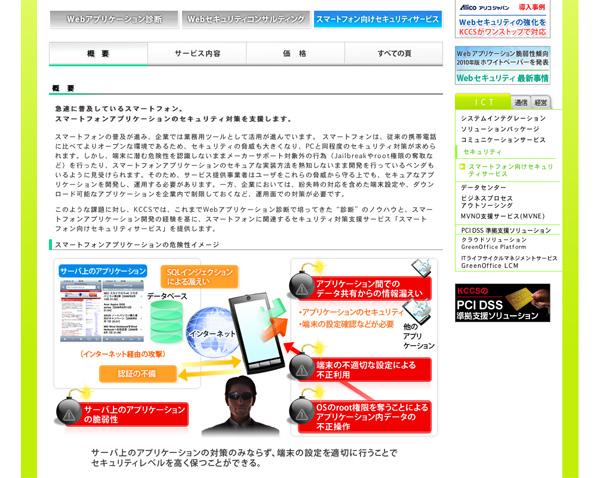 201102021010-1.jpg