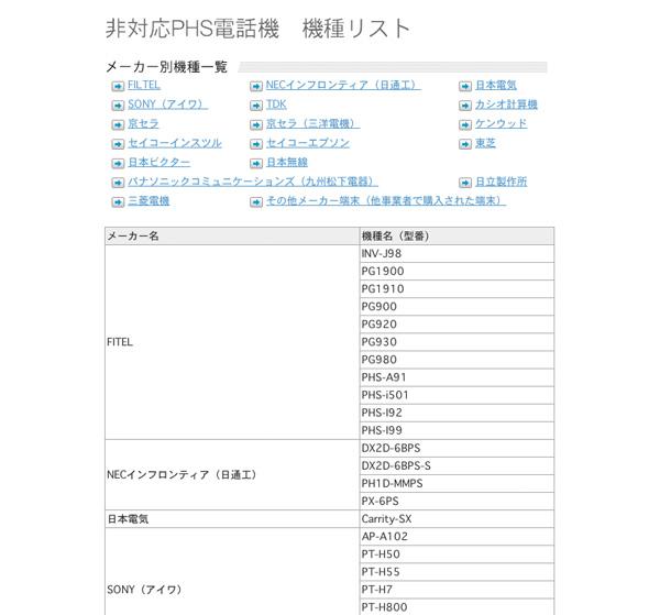 201103021010-1.jpg