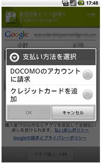 201104011010-1.jpg