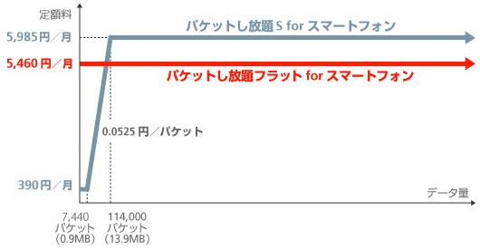 201104111744-1.jpg