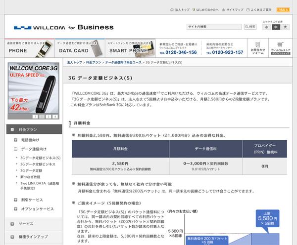 201104111748-1.jpg