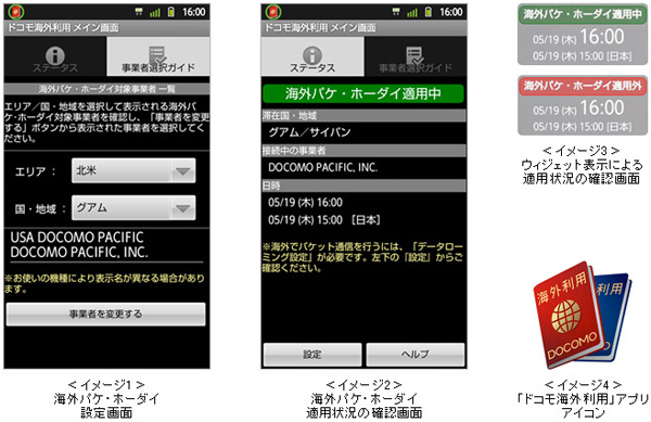 201105191658-1.jpg