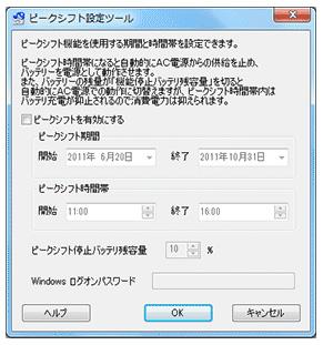 201105271952-1.jpg