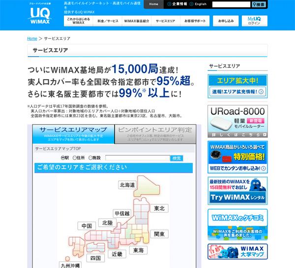 201105311832-1.jpg