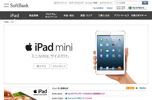 201212061932.jpg