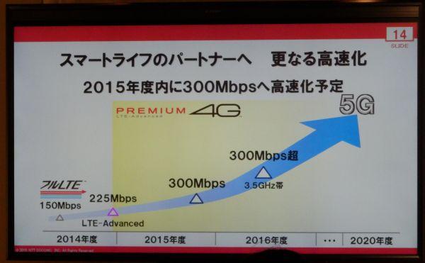 201502252000-2.jpg