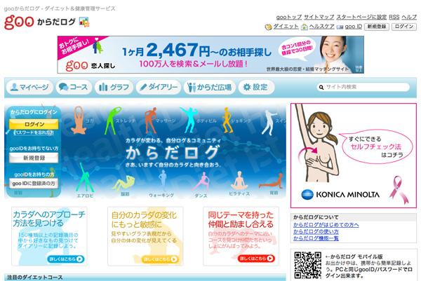 201110211530-2.jpg