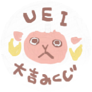 http://wirelesswire.jp/management_theory_by_programmer/assets_c/2015/01/icon-thumb-400x400-10189.png
